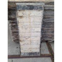 Steenschot betonplex 50 x 120 x 4,5 cm